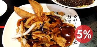 """孔德笑谈街""""金井""""中华料理店"""