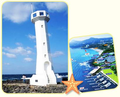 济州岛三日游