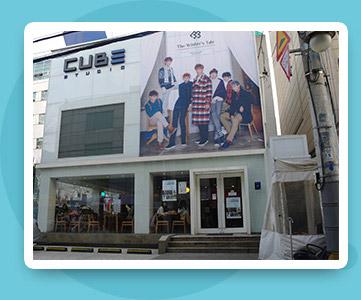 狎鸥亭CUBE studio 咖啡厅