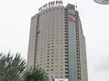 韩国WiFi租赁(在线支付)