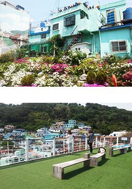 釜山甘川文化村2