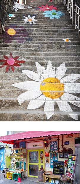 首尔梨花壁画村