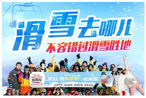 韩国冬季旅游攻略_滑雪