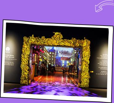 东大门Latelier艺术互动主题体验馆