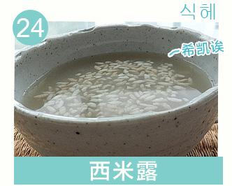 running man之广臧市场美食特辑!