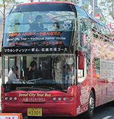 首尔双层观光巴士