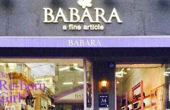 BABARA连锁鞋店林荫路店