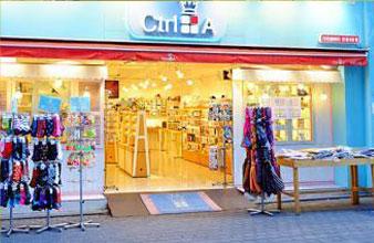明洞Ctrl+A饰品店