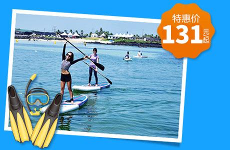 济州水上休闲运动中心