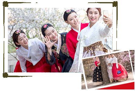 韩国传统文化之旅