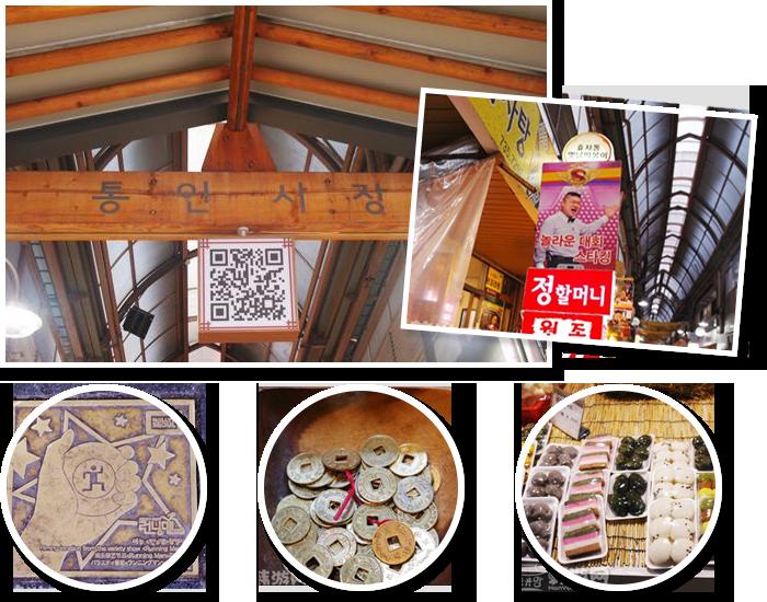 首尔通仁传统市场一日游