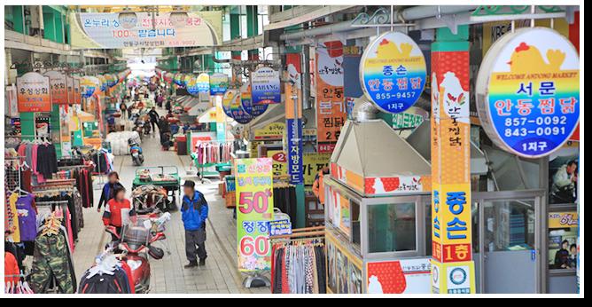 安东旧市场