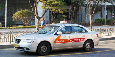 首尔出租车