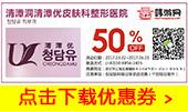 韩国自由行省钱攻略
