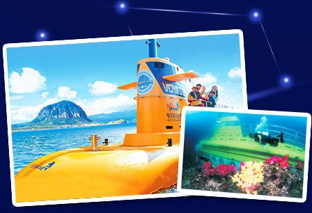 济州马罗岛潜水艇