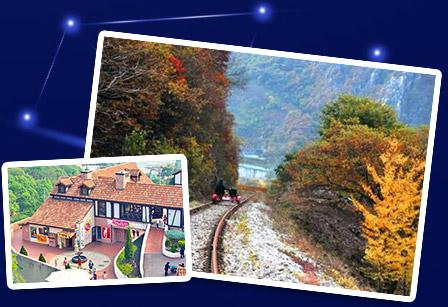 京畿道南怡岛、小法国村、江村铁路自行车一日游