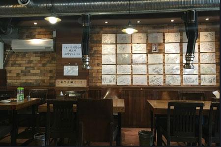 """""""南瓜餐厅""""日式烤肉店"""