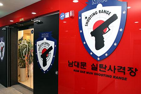 首尔南大门实弹射击体验_韩国景点_韩游网