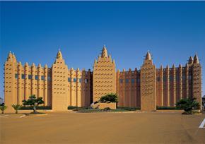 济州岛非洲博物馆