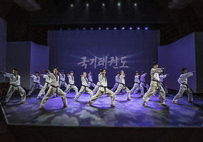 首尔跆拳道舞蹈