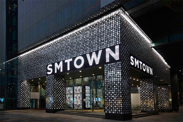 SMTOWN全息音樂劇及演唱會系列_韓國景點_韓遊網