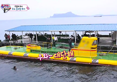 济州岛牛岛潜水艇_韩国景点_韩游网