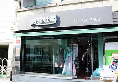 首尔古道(Yetgil)一日韩服租赁_韩国韩流_韩游网