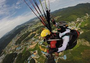京畿道龙仁Songgolmae 滑翔伞
