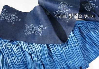 北村韩屋蓝色扎染手帕体验_韩国景点_韩游网