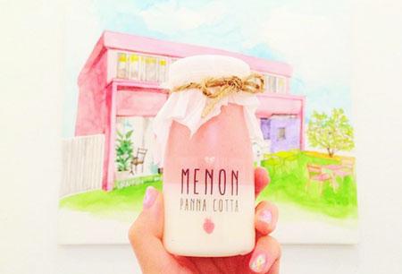 弘大VANT36.5 MENON粉红咖啡厅_韩国美食_韩游网