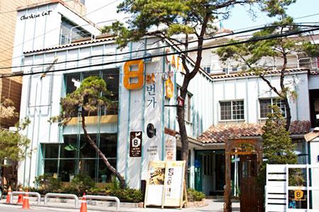 庆熙大8street Cafe咖啡店_韩国美食_韩游网