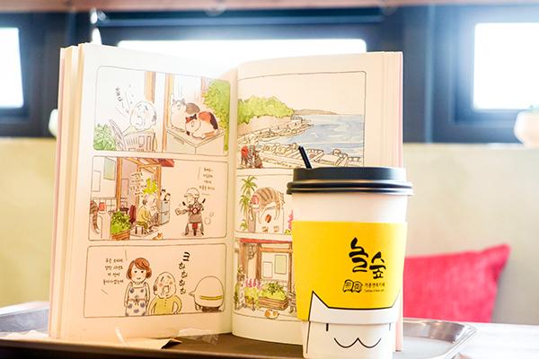 NOLSOOP漫画咖啡屋_韩国美食_韩游网