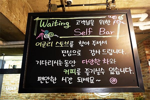 """江南""""Ugly Stove""""自然主义西餐厅_韩国美食_韩游网"""