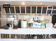 新村梨大 Healing at Tiffany's 咖啡店
