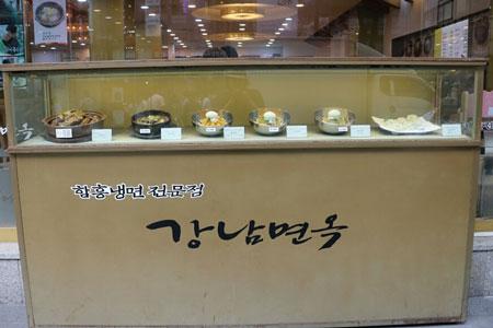 美食模型-(2).jpg