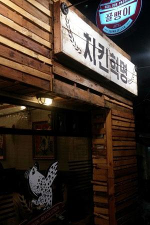 店铺-(3).jpg