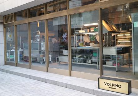 江南区新沙洞 VOLPINO 餐厅_韩国美食_韩游网