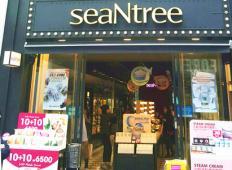seaNtree(熙萃)化妆品店