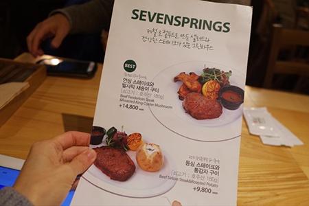 """江南驿三洞"""" sevensprings """"自助餐_韩国美食_韩游网"""