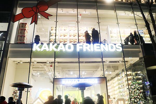 弘大KakaoFriends旗艦店_韓國購物_韓遊網