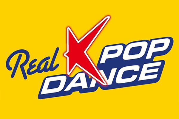 首尔REAL K-POP DANCE舞蹈教室_韩国景点_韩游网
