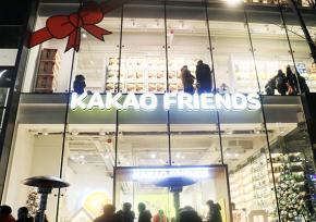 弘大KakaoFriends旗舰店