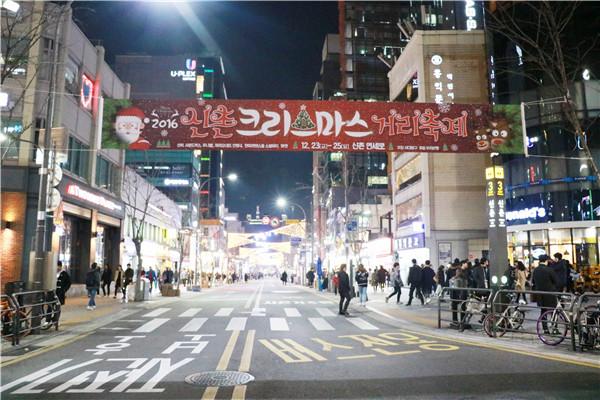 新村_韩国景点_韩游网