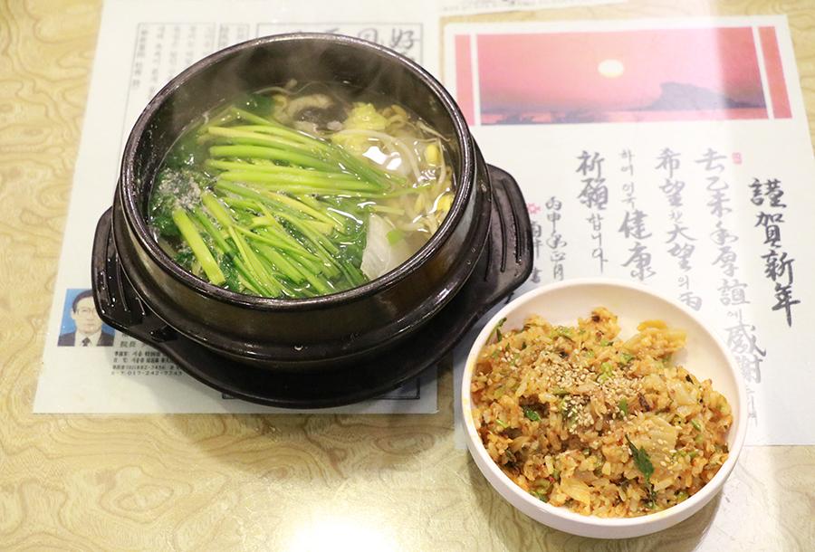 永登浦 來福河豚 海鮮店_韓國美食_韓遊網
