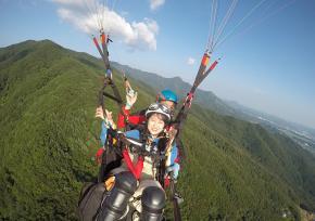 京畿道杨平滑翔伞未来
