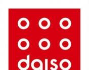 韩国DAISO连锁日用品超市