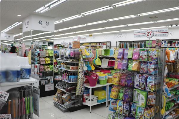 韩国DAISO连锁日用品超市_韩国购物_韩游网