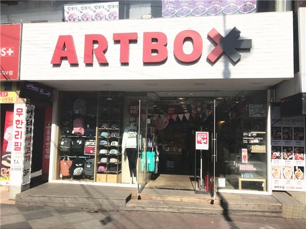 ARTBOX 文具雜貨連鎖店_韓國購物_韓遊網