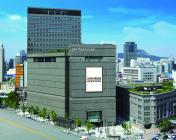 韩际新世界免税店