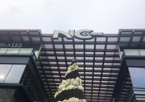 """仁川松岛""""NC Cube Canal Walk"""""""